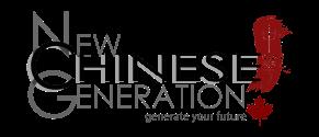 New Chinese Generation
